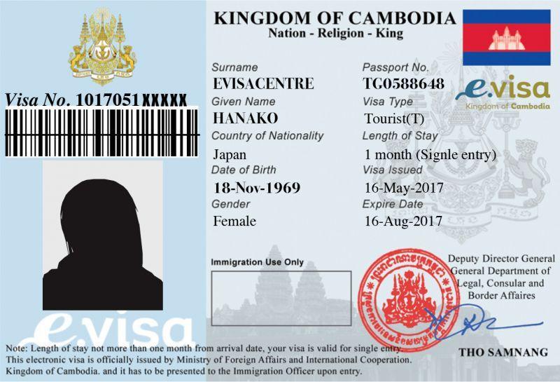 カンボジアe-visaサンプル