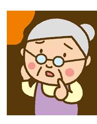 困り顔のおばあさん