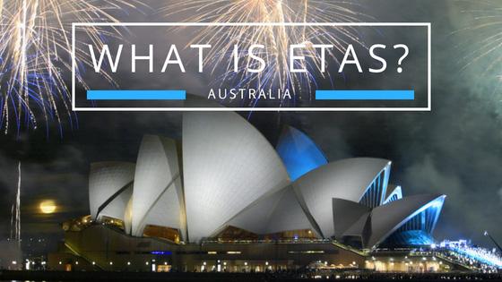オーストラリアのビザ ETAS(イータス)とは?
