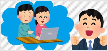 オンラインでカンボジアビザ申請取得